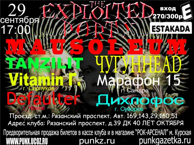 exploited-party